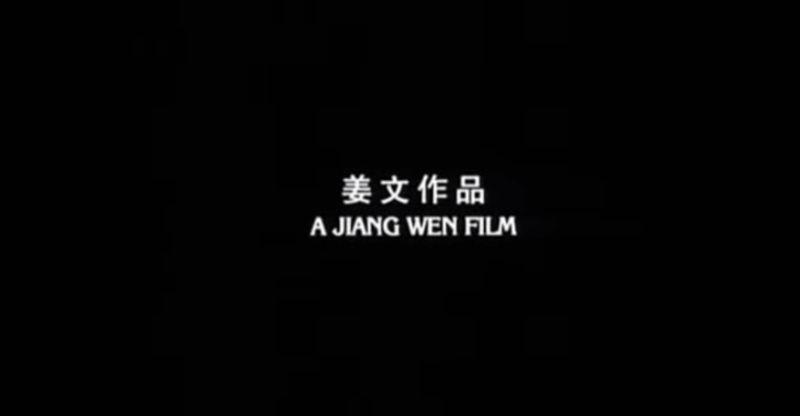 crédit Wen Jiang_saveur