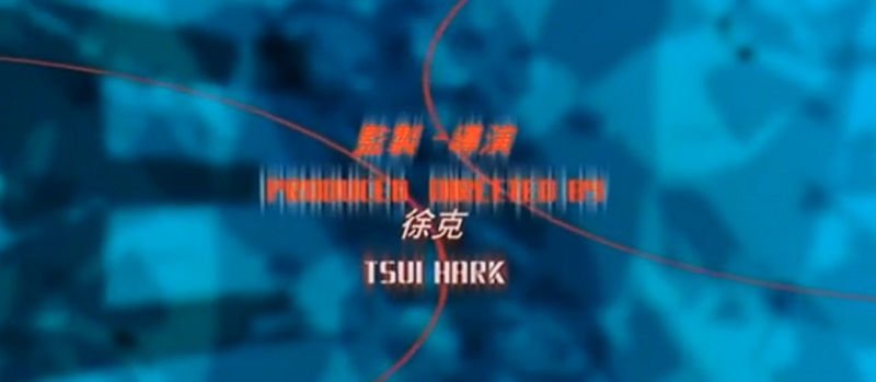 crédit Tsui Hark