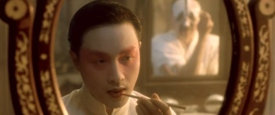 Adieu ma concubine, Chen Kaige (1996) Tomson Films, Beijing Film Studio, China Film Co-Production Corporation