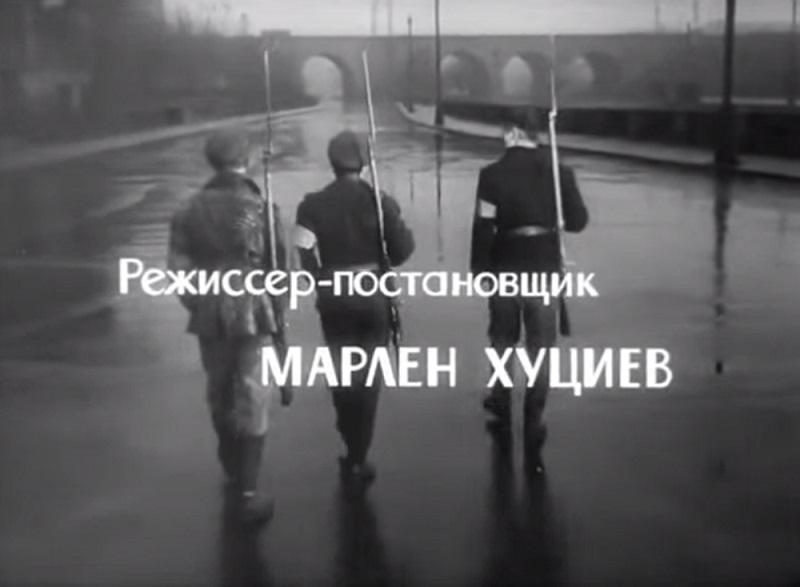 crédit Marlen Khoutsiev