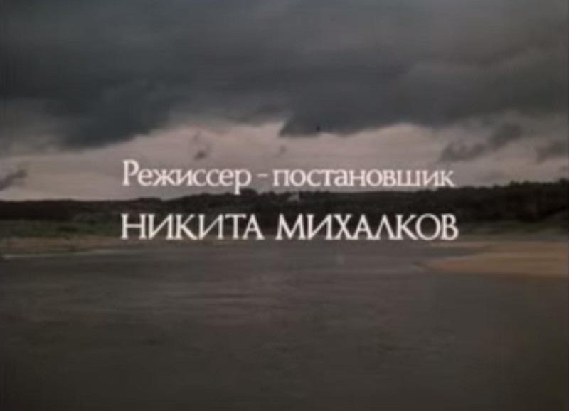 crédit Nikita Mikhalkov