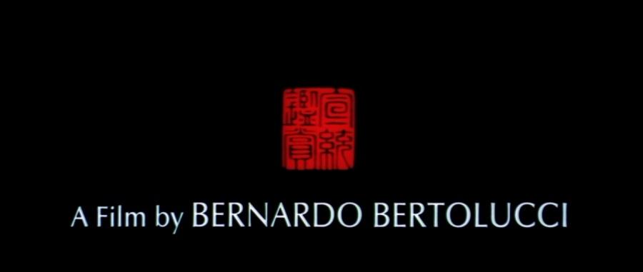 crédit Bernardo Bertolucci