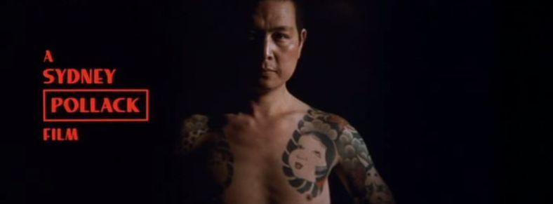 The Yakuza, Crédits Sydney Pollack 1975 Warner Bros (2)_saveur