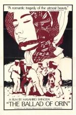 Orine, la proscrite, Masahiro Shinoda (1977)