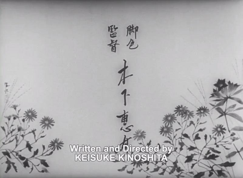 crédit Keisuke Kinoshita