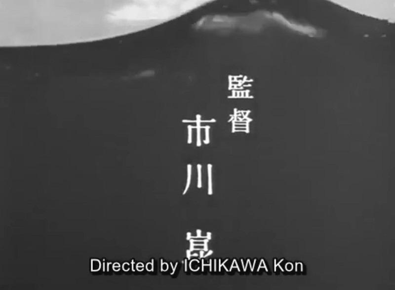 crédit Kon Ichikawa
