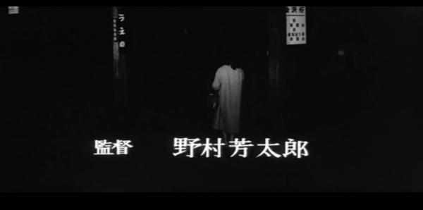 yoshitaro-nomura