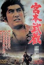 La Légende de Musashi Miyamoto, Tomu Uchida (1961)