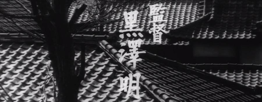 crédit Akira Kurosawa