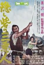 La forteresse cachée, Akira Kurosawa (1958)