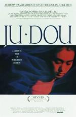 Ju Dou, Zhang Yimou (1990)