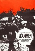 La Honte, Ingmar Bergman (1968)