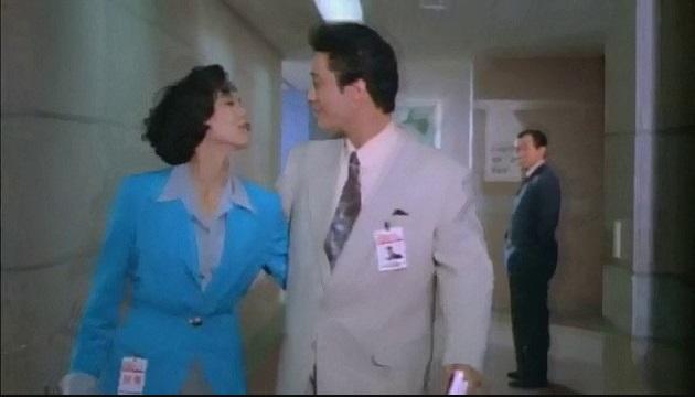 Marriage Story, Kim Ui-seok 1992 Shin Cine Communications (2)