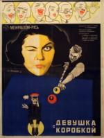 La Jeune Fille au carton à chapeau (1927) Boris Barnet