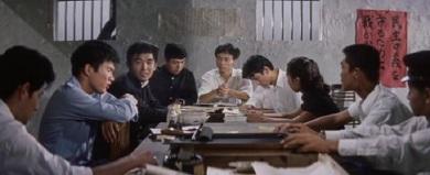 Jeunesse en furie, Masahiro Shinoda 1960 Dry Lake Kawaita mizuumi Shochiku (1)
