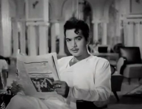 Kohraa, Biren Nag 1964 Geetanjali Pictures (2)