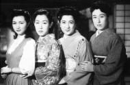 Bruine de neige, les Sœurs Makiokoa, 1950