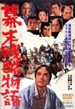 contes-cruels-a-la-fin-de-lere-edo-tai-kato-1964