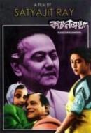 kanchenjungha-satyajit-ray-1962