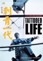la-vie-dun-tatoue-seijun-suzuki-1965