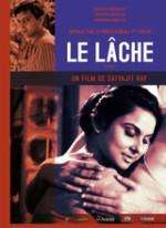 le-lache-kapurush-satyajit-ray-1965