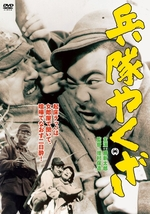 le-nouveau-soldat-yakuza-la-ligne-de-feu-yasuzo-masumura-1972