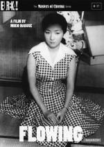 Au gré du courant, Mikio Naruse (1956) Nagareru