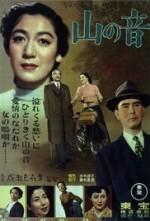 Le Grondement de la montagne, Mikio Naruse (1954)
