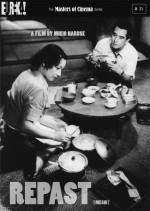Le repas (1951) Meshi Mikio Naruse