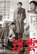 Nuages flottants, Mikio Naruse (1955)
