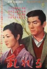 Tourments, Mikio Naruse (1964) Midareru