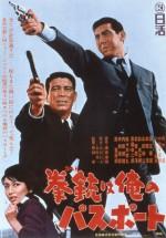 A Colt is My Passport, Takashi Nomura (1967)