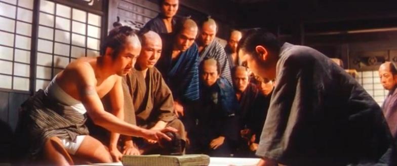 La Légende de Zatôichi La Lettre, Kimiyoshi Yasuda 1964 Daiei (2)