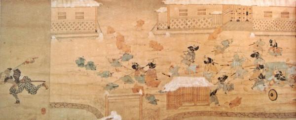 Incident de Sakuradamon (1860)