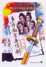 Le Poignard volant, Chu Yuan (1977)