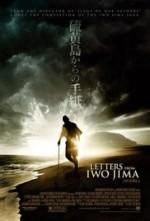 Lettres d'Iwo Jima, Clint Eastwood (2006)