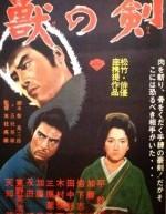 Kedamono no ken, Sword of the Beast