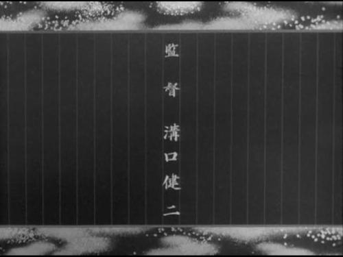 kenji-mizoguchi