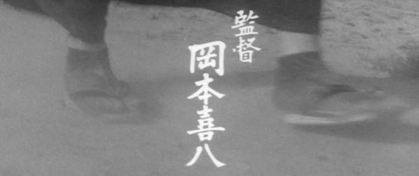 kihachi-okamoto-kill