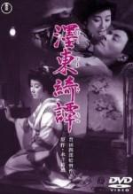histoire-singuliere-a-lest-du-fleuve-shiro-toyoda-1960