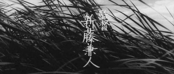 kaneto-shindo-sign