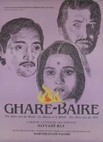 la-maison-et-le-monde-ghare-baire-satyajit-ray-1984