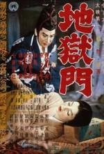 la-porte-de-lenfer-teinosuke-kinugasa-1953