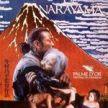 La Ballade de Narayama (1983)