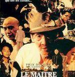 Le Maître de marionnettes (1993)