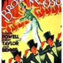 Broadway Melody of 1936, Roy Del Ruth