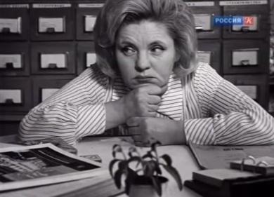 Les Longs Adieux, Kira Mouratova 1971 Odessa Film Studios